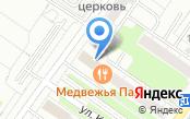 Следственный отдел по Орджоникидзевскому району