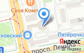 СиСофт Екатеринбург