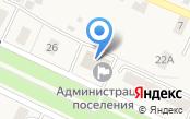 Администрация пос. Шабровский