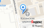 Урал-Оптика