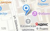 Авто Имидж