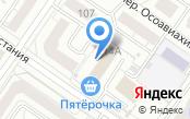 Свердловский областной Фонд гражданской защиты и пожарной безопасности
