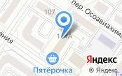 Рейс-Урал