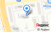 Екатеринбургэнерго