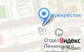 УралМедьСтрой, ЗАО