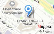 Почтовое отделение №31
