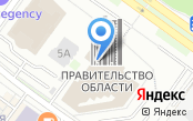 Министерство транспорта и связи Свердловской области