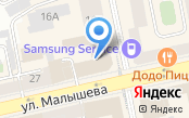 Российский сельскохозяйственный центр по Свердловской области