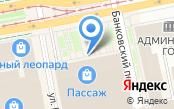 Парикмастерский магазин