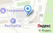 Уралспринт