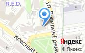 Свердловское областное объединение ветеранов и инвалидов подразделений особого риска