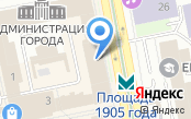 Комитет по строительству Администрации г. Екатеринбурга
