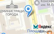 Управление культуры Администрации г. Екатеринбурга