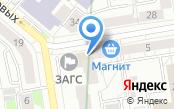 ЗАГС Железнодорожного района