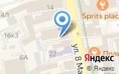 Отдел по физической культуре, спорту и молодежной политики Администрации Ленинского района