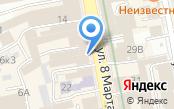 Отдел благоустройства и транспорта Администрации Ленинского района