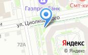 Академия Научной Красоты-Екатеринбург