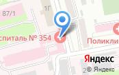 111 Главный государственный центр судебно-медицинских и криминалистических экспертиз, ФГКУ