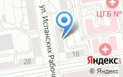 Общественная приемная депутата Городской Думы Шамановой С.Н