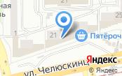 Авто-Эксперт