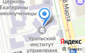 Ава-Урал