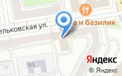 Отдел земельных отношений и строительства Администрации Железнодорожного района