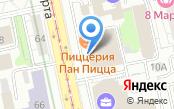 Прайм-1С-Екатеринбург