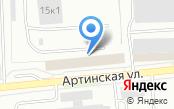 КитЗап-Ек