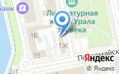 Полномочное представительство Республики Ингушетия в Свердловской области