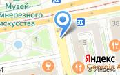 Торговое единство Свердловская областная организация профсоюза работников торговли