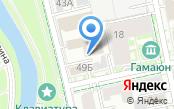Представительство Ямало-Ненецкого автономного округа в г. Екатеринбурге
