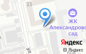 Автостоянка на ул. Степана Разина