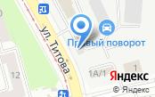 Автостоянка на ул. Титова