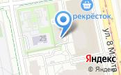 Юность Урала, ГБУ