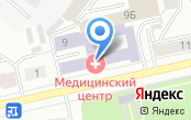 Екатеринбургский Медицинский Центр