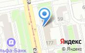 Отдел государственной статистики в г. Екатеринбурге