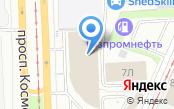 АЦ Космонавтов