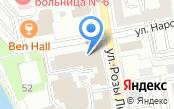 Управление ЗАГС Свердловской области