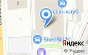 Екатеринбургское такси