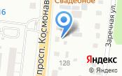 """""""БаНьКи"""" - на Уралмаше"""