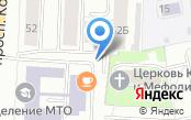 Автостоянка на проспекте Космонавтов