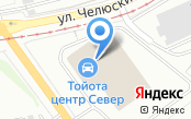 Тойота Центр Екатеринбург Север
