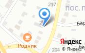 Горностаевская компания