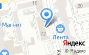 Управление Министерства промышленности и торговли РФ по Уральскому району