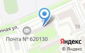 Почтовое отделение №130