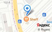 ТЕК-КОМ Урал