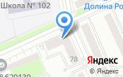 Автостоянка на ул. Чайковского