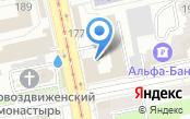 Военный комиссариат Свердловской области