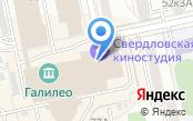 Имидж-студия Ульяны Мейснер