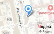Офком-Урал